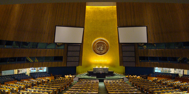 recommendation to the united nations and the burmese government-in-exile essay Global policy forum is a policy watchdog that follows the work of the united nations worsen the humanitarian crisis the burmese junta one essay notes.