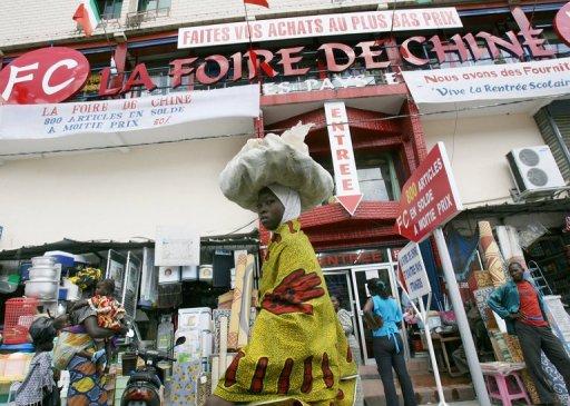Un supermarché chinois à Abidjan AFP/Archives Kambou Sia