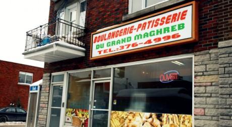 La boulangerie du Grand Maghreb, par Stéphanie Trouillard © Tous droits réservés
