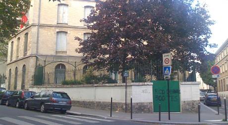 Le siège du RCD à Paris dans le 19e arrondissement, le 23 juin 2011 par romainlange via Flickr
