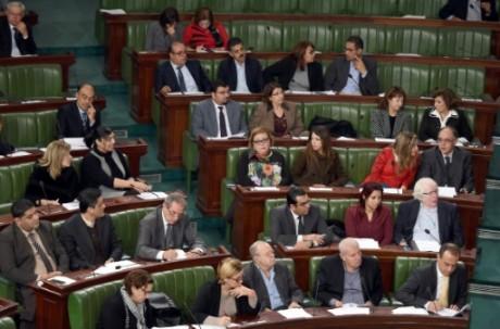 Les députés tuisiens au Parlement lors de l'intervention du Premier minsitre Habib Essid le 26 novembre 2015 à Tunis. Photo AFP