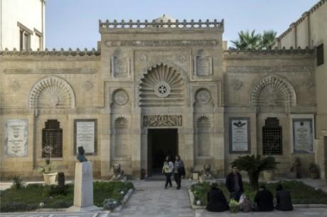 Le musée copte du Caire, le 11 février 2016 AFP/Archives KHALED DESOUKI