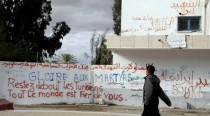 Le difficile art de gouverner la Tunisie post-révolutionnaire