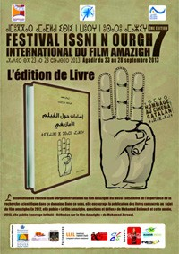 7ème édition du Festival Issni N Ourgh international du film amazigh