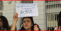 Tunisia: Student Marwa Maalawi sentenced to three months of jail for using a derogatory word