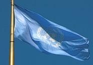 L'ONU, ce «machin» qui n'a pas changé