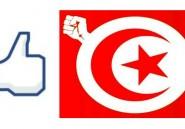«Facebook en Tunisie, c'est la contre-révolution»