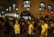 La Tunisie n'est pas ce que l'on croit
