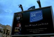 France 24 n'est pas toujours regardée d'un bon œil en Tunisie