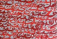 Mehdi Qotbi : couleur écriture, 40 ans de peinture