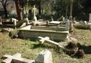 Rebondissement dans l'affaire de la profanation de cimetières catholiques    Le suspect, Amaï Diatta, en fuite,  ne jouirait pas de toutes ses facultés