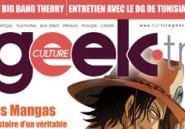 Média : ''Culturegeek.tn'' nouveau magazine des jeunes tunisiens branchés