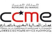 Le CCME lance un nouveau portail web