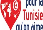 'Pour la Tunisie qu'on aime' organise 2 grands spectacles : le 6 mai à Tunis et le 10 juin à Paris