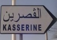 Kasserine : Arrestation dun Sngalais en possession de tracts incitant au Djihad