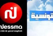 Tunisi - Médias : Nessma et Ettounissia blacklistées par Ansar Al-Chariâ