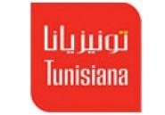 Tunisiana et LinkedIn signent un accord de partenariat