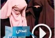 L'invitée en niqab de Andi Mankollek : ''On m'a obligé à participer et à porter le niqab''