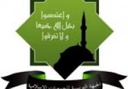 8 prédicateurs du Golfe refoulés : Le Front des associations islamiques s'indigne