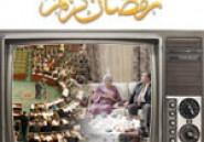 Télévision nationale pendant le mois de ramadan : Sitcoms ou ANC ?