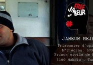 L'association tunisienne de soutien aux minorités appelle à un sit-in pour libérer Jabeur Mejri