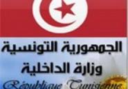 Plan de stationnement les 4 et 5 juillet pendant la visite de François Hollande en Tunisie