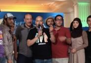 Tunisie-Télévision: ''School'' un sitcom qui met les jeunes en avant