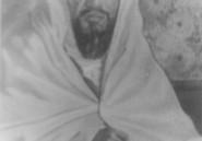 """Discours inédit: Le Sultan Moulay Slimane dénonce les """"bid3a"""" et le """"shirk"""""""