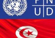 Réforme de la sécurité en Tunisie : signature d'une convention entre le PNUD et le Japon