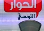 Attounissia tv sur les fréquences d'Al-Hiwar Attounissi: Slim Riahi riposte