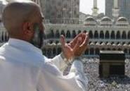 Diminution des quotas des pèlerins, le MAR appelle les inscrits à renoncer à leurs  départs