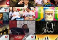 Les feuilletons tunisiens sur les chaînes tunisiennes : La concurrence est féroce!