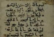 La Bibliothèque nationale de Jérusalem présente 30 manuscrits inédits du Coran