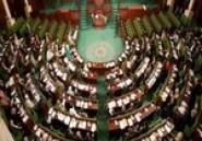 Quadruple démission du Groupe parlementaire de la Liberté et Dignité