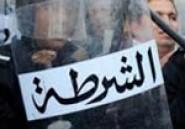 Chokri Hamada : Les agents de sûreté ne seront pas le bouc émissaire