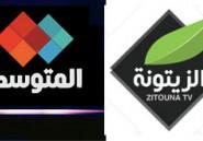 Tunisie-Média : Zitouna TV et Al-Moutawasset, des chaînes de l'intox au service d'Ennahdha