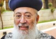 Rav Shlomo Amar : ma décoration par SM le Roi Mohammed VI, un grand jour pour le monde juif marocain