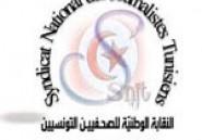 Le SNJT désapprouve les pratiques du PDG de la radio tunisienne