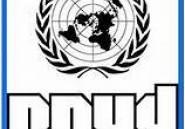 Violences faites aux femmes, santé maternelle et emploi : le PNUD débloque plus de 15 milliards