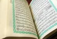 Profanation d'une mosquée et du saint Coran à Béja