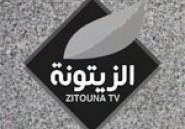 Interruption de Zitouna TV pour cause d'impayés