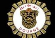 La Douane réactive le service de la ''Taxation des véhicules ''