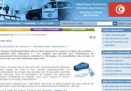 La douane tunisienne réactive le service