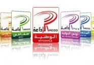 Média : Grève générale dans les radios publiques pour dénoncer les nominations abusives