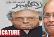 Une expertise médicale urgente s'impose pour pour faire le bilan de santé de M.Marzougui