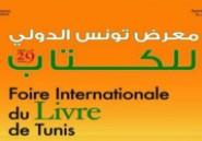 Plus de 280 demandes de pays arabes et africains pour participer