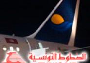 Un avion Nouvelair assure les vols de Tunisair Express après une panne technique