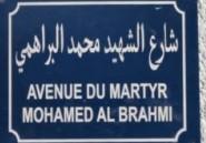 Tunisie-Politique : Commémoration du 40e jour de la mort de Mohamed Brahmi