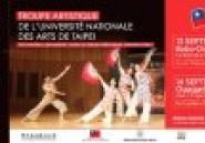 Coopération : Une troupe artistique de Taiwan en tournée au Burkina
