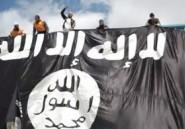 Tunisie: Enquête judiciaire sur les personnalités politiques impliquées dans le terrorisme
